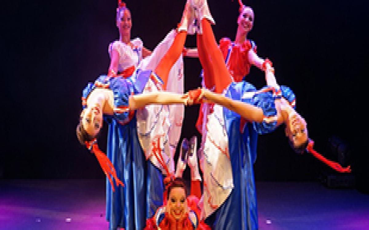 Agence de voyages - Etoil'Tours - Cabaret Le Grain de Folie